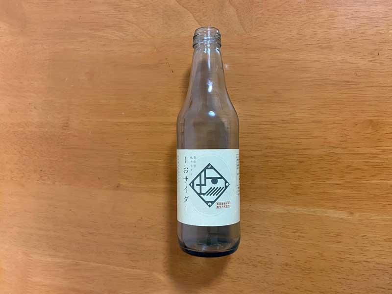 思い出の空き瓶:金沢の塩サイダー