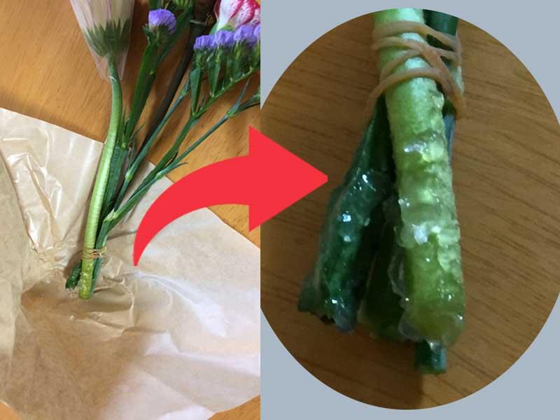 ブルーミーライフのお花の保水処理