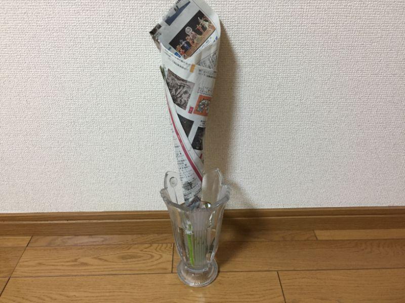 水切り後、新聞紙で巻いて水に浸ける