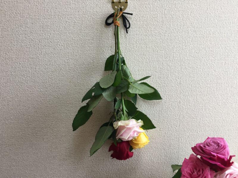 産直のバラ:一部をドライフラワーに
